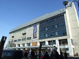 じばさんセンター物産館