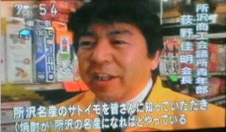 koimosaku.jpg