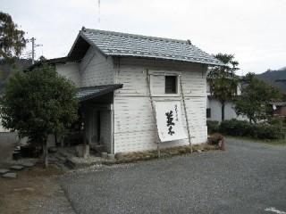 日向和田 石挽きそば「並木」