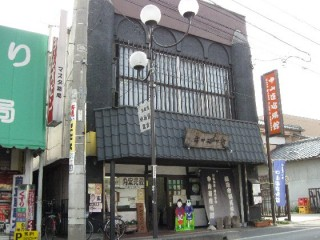 中山道宿場館
