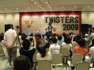 ツイスターズ2009 in ところざわ