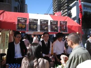 所沢祭り トコロザワマツリ