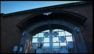 あいぼう 多摩刑務所