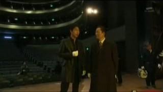 テレビ朝日 相棒 season8