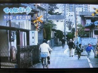 ちい散歩 TOKOROZAWA