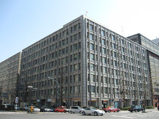 東京商工会議所 東商ビル