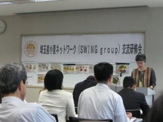 埼玉産小麦ネットワーク(SWINGgroup) 前田食品