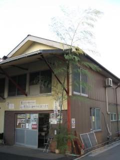 所沢市西新井町7-18 ㈲三上製麺