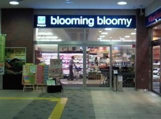 いなげや blooming bloomy
