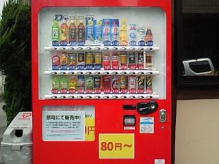 100円の自販機 所沢
