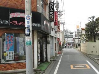所沢市 日吉町 東京ホルモン TOPPY  トッピー