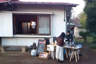コーヒー焙煎 豆NAKANO 仲野慶