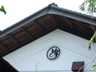 クロスケの家 トトロの家紋