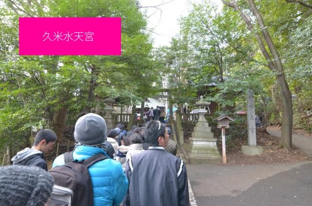 新田義貞 鎌倉攻め 鳩峯八幡神社