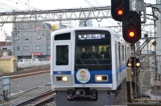 東横線と東京メトロ副都心線の相互直通運転