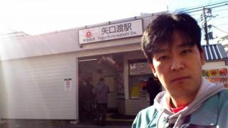 東急多摩川線 矢口渡駅