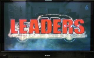 TBS 2夜連続大型ドラマ「LEADERS リーダーズ」