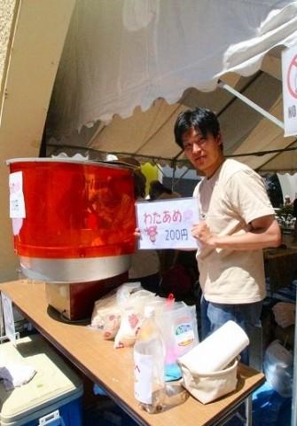 ツナゲル2014 所沢⇔東日本