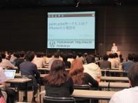 WordBench東京「WordPressの創始者マット・マレンウェッグがやってくる!」