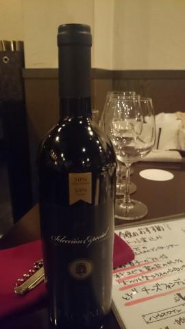 ペルー大統領官邸で出される高級ワイン(チリワインに似てる味)