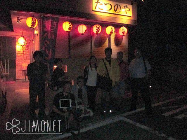 狭山商工会議所青年部 狭山ブランディング委員会 お茶ミートアップ」(Ocha meetup)
