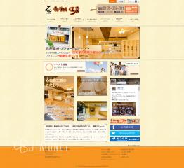 所沢 リフォーム 一級建築士事務所