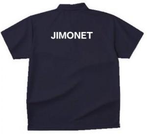 ジモネット 作業着