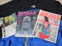 冒険ぴあ、山のベストグッズ94、ビーパル・ザ・カタログ '90